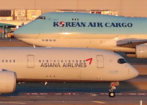 Korean Air and Asiana Airlines to Become One Brand (Tue.)