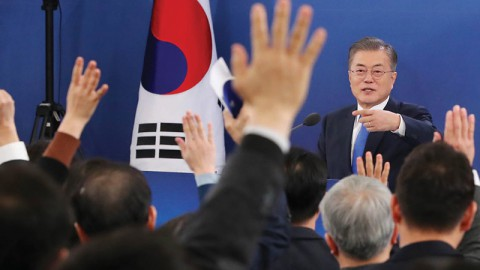 Moon Holds Press Conference, Talks Policy [Wed]