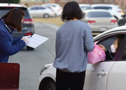 Businesses, Libraries, and Schools Employ Drive-Through System (Tue)