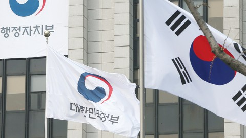 Korea Unveils Unified Government Emblem (Wed)