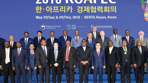 Financial Cooperation Package To African Countries [Wed]