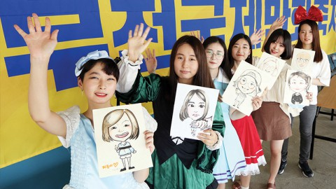 Bucheon International Comics Festival(Wed)